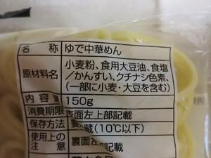 DSC_4356.JPG